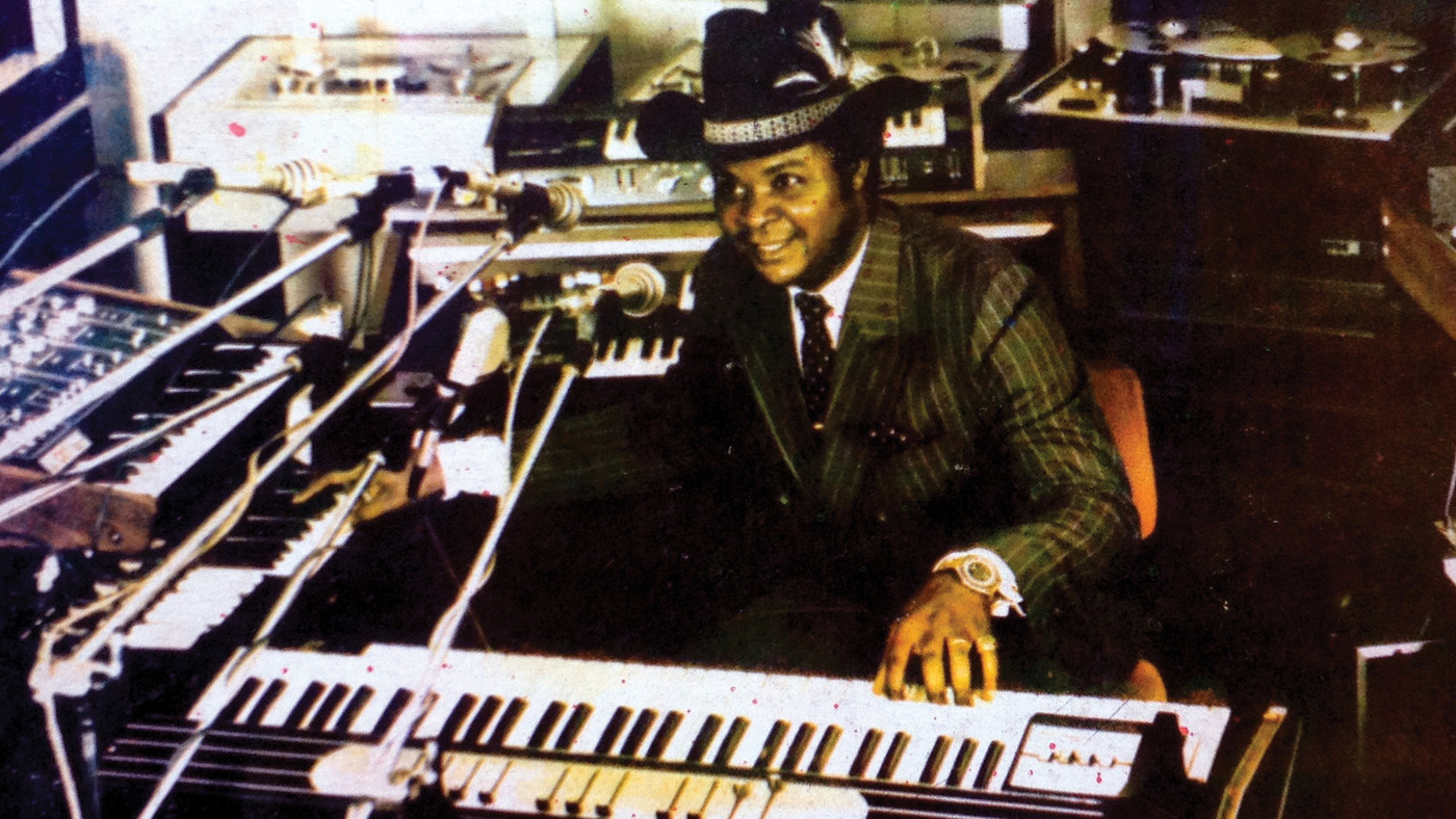 FEATURE William Onyeabor and the Benefits of Seclusion - Supreme Standards